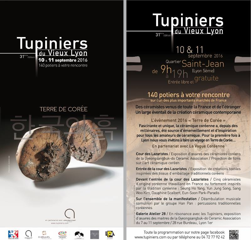 tupiniers-lyon-2016