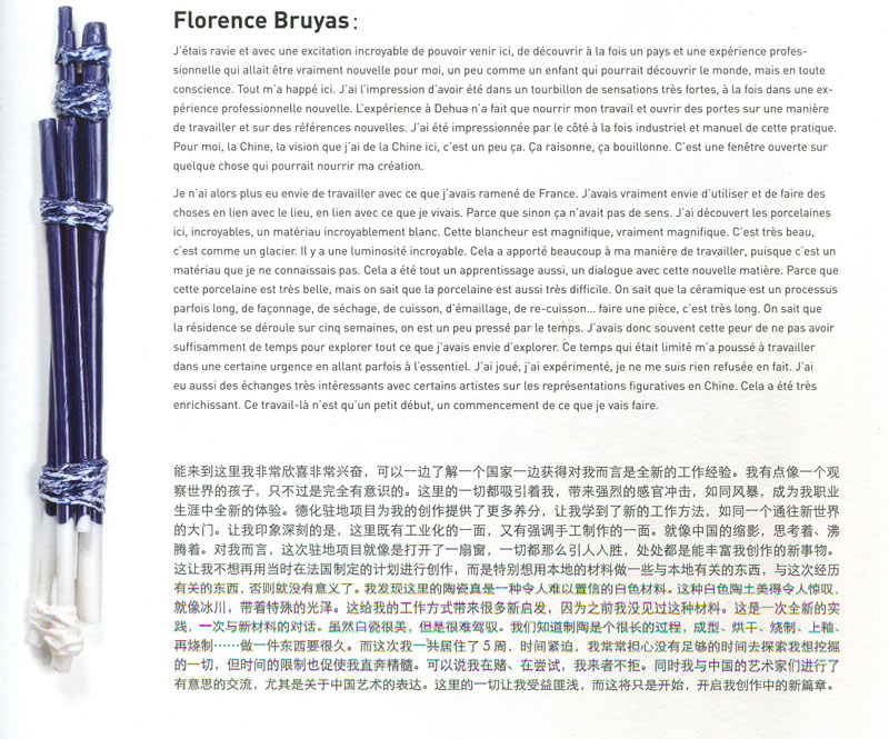 Blanc de Chine, interview Florence Bruyas